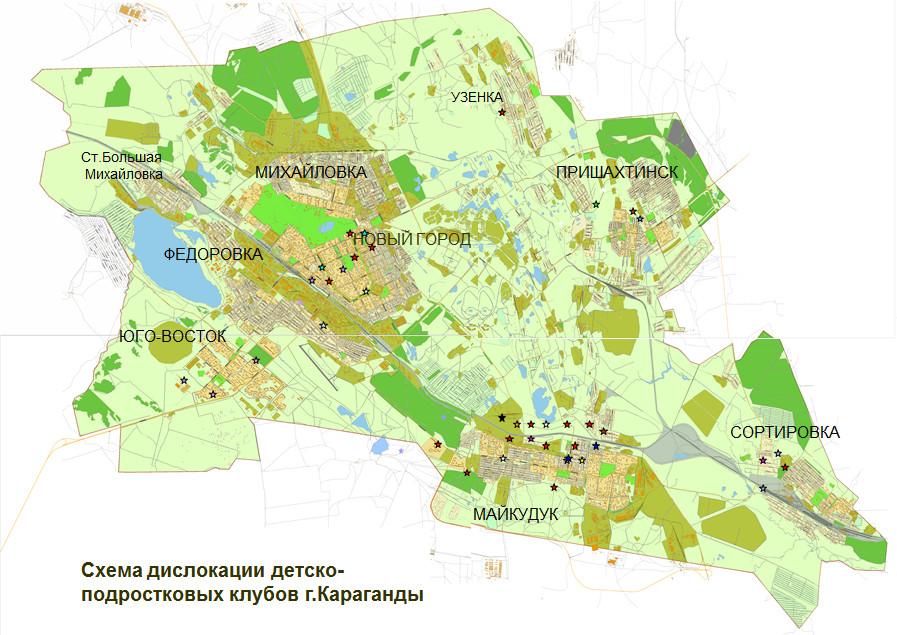 Караганда схема города